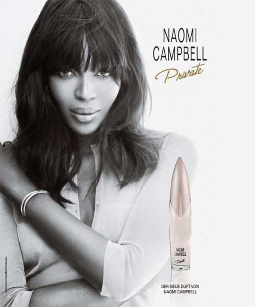 Наоми Кэмпбелл представила свой новый аромат