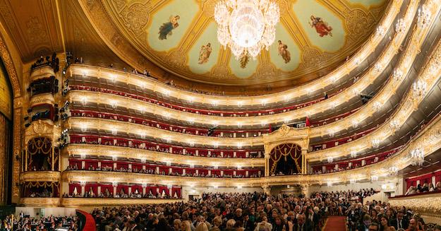 Руководитель ЛаСкала дал высокую оценку русской вокальной школе 28