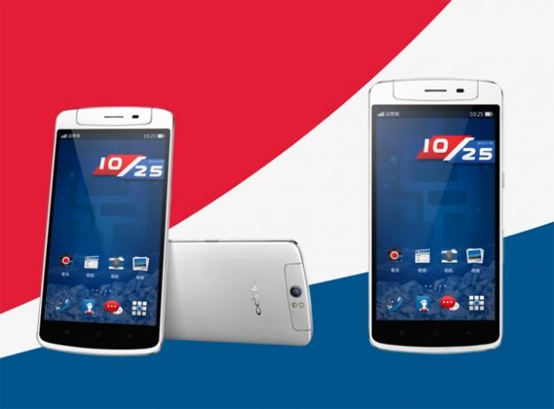 В мире гаджетов: Pepsi выпустит собственный смартфон