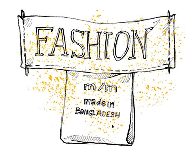 """""""Одежда — это тряпочки, на которые кто-то поставил свое имя и дерет втридорога"""""""