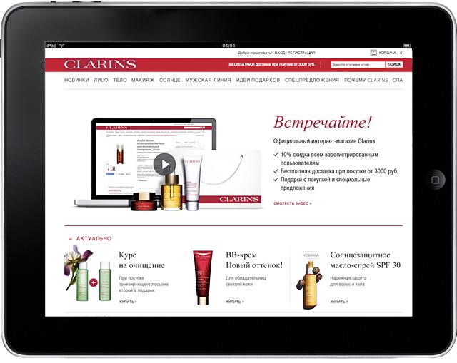 Clarins открывают официальный интернет-магазин в России