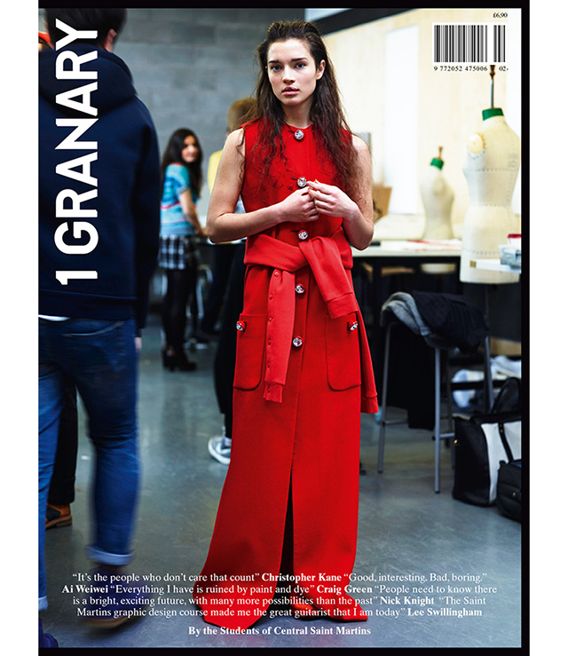Обратите внимание: журнал 1 Granary