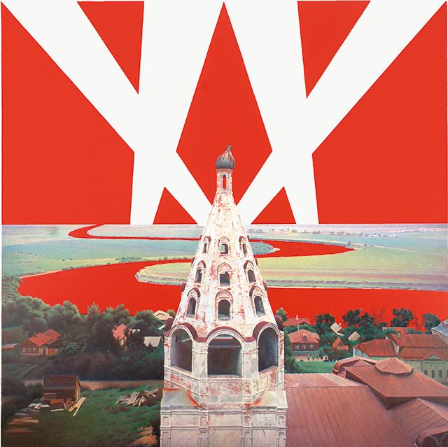 Лучшие московские выставки сентября
