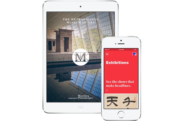 Метрополитен-музей представил новое приложение для Apple