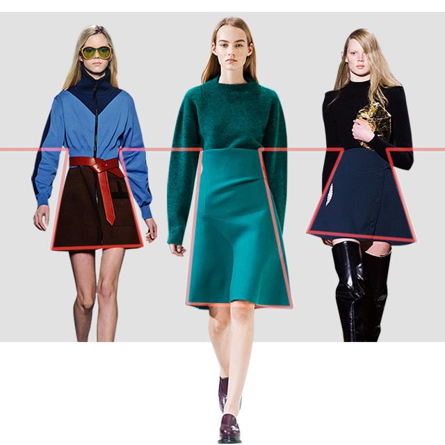 15 способов носить юбку-трапецию