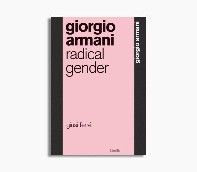 Новая книга про Джорджо Армани покоряет книжные магазины