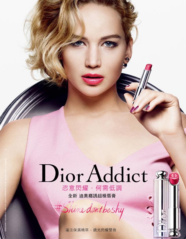 Дженнифер Лоуренс в рекламе новой коллекции помад Dior Addict
