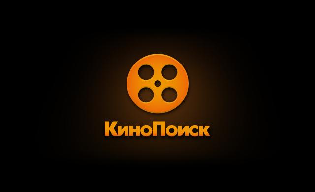 Кинопоиск Скачать - фото 5