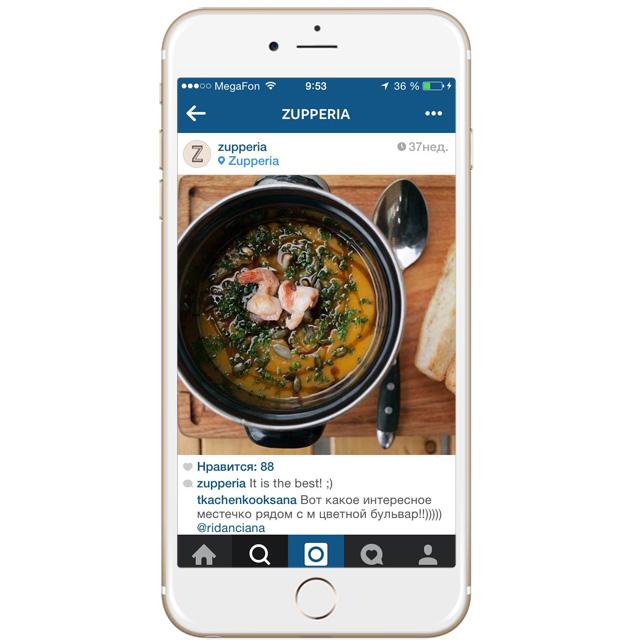 Глен Баллис: «Тыквенный суп с креветками и тыквенными семечками стал классикой, появился еще в самом первом меню. И его не раз назвали самым вкусным тыквенным супом в Москве. А мы спорить не будем»