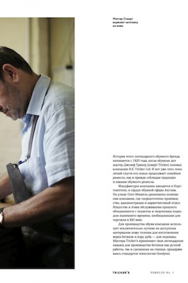 remeslo magazine slideshow