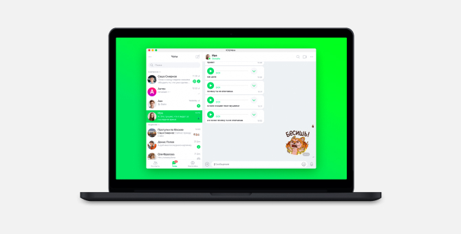 Mail.ru Group обновила мессенджер ICQ