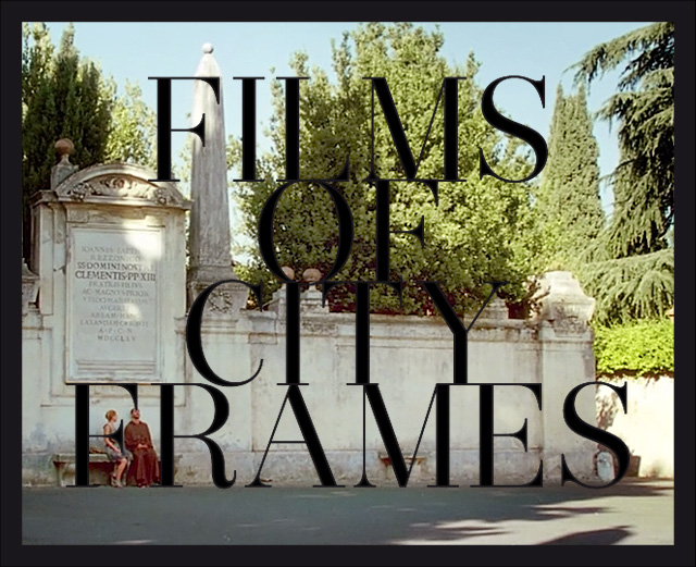 Кинопроект Джорджо Армани Films of City Frames