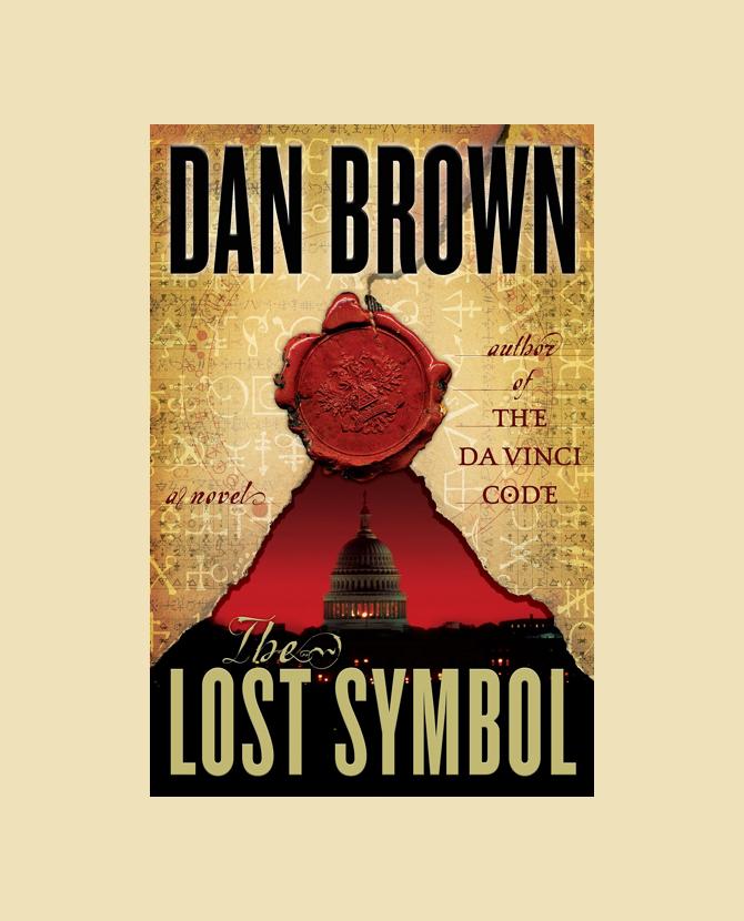NBC снимет сериал по мотивам книг Дэна Брауна о Роберте Лэнгдоне