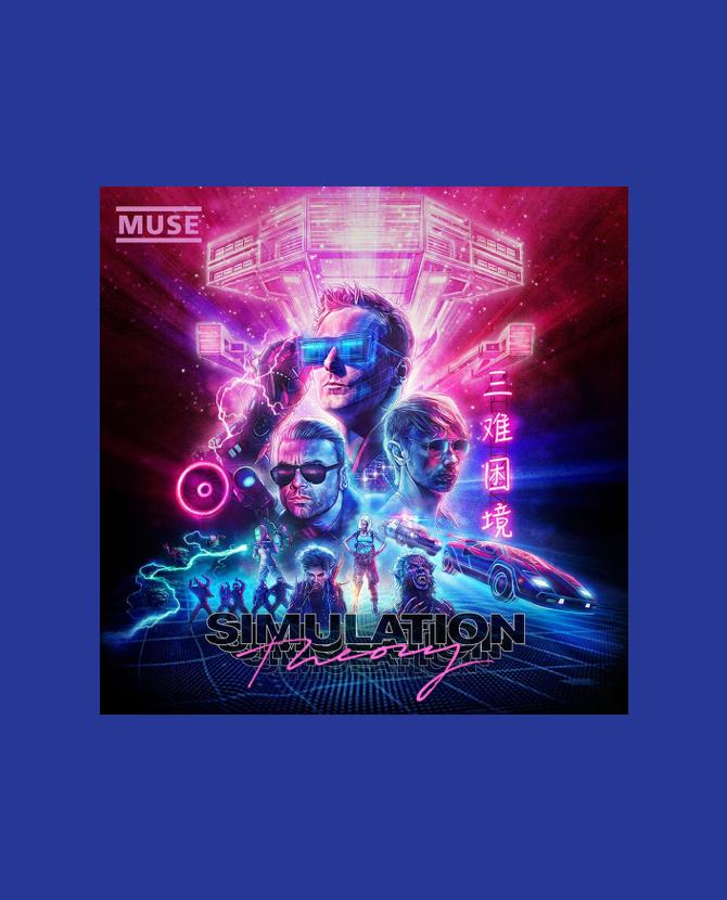 Стало известно, когда Muse снова приедут в столицу России