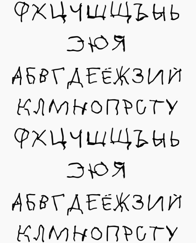 Дети с ДЦП нарисовали новый шрифт для логотипов «Яндекса», Lamoda и Ozon