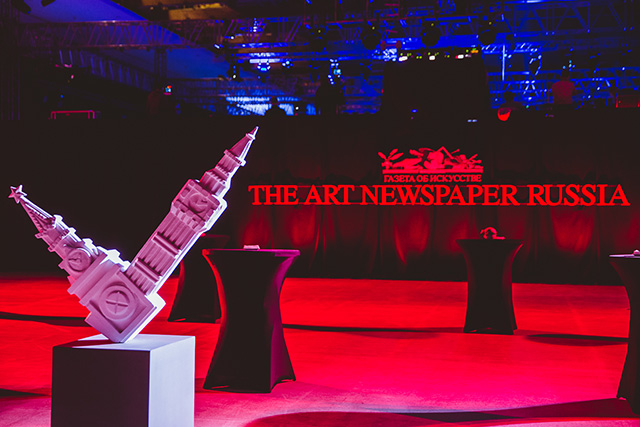 Премия The Art Newspaper Russia