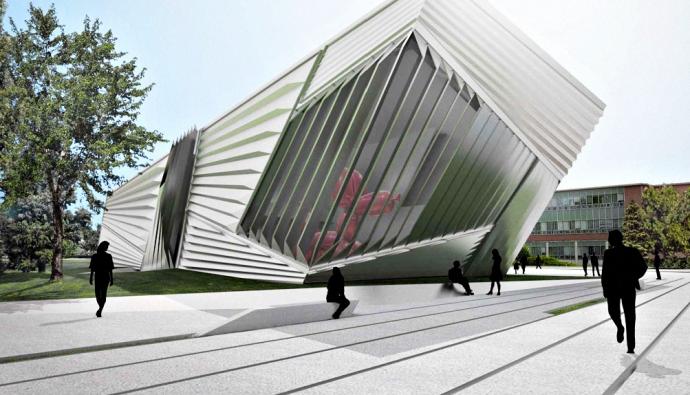 Broad Art Museum в Мичигане