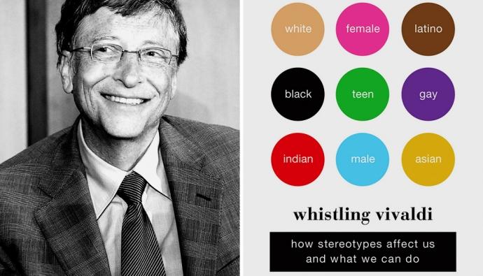 Летний список книг Билла Гейтса