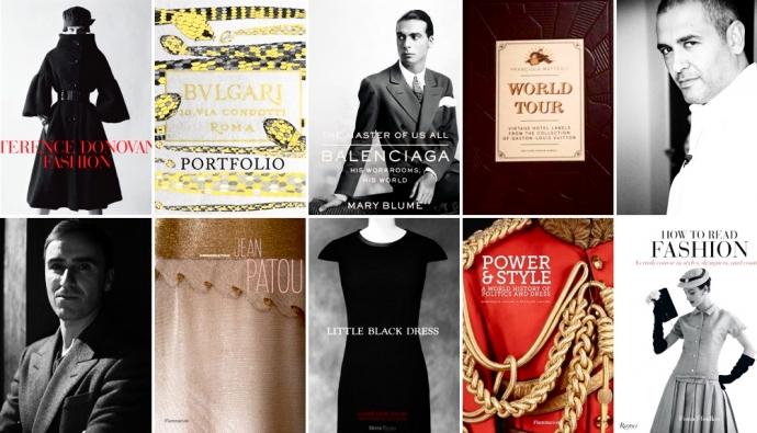 10 книг о моде в 2013 году