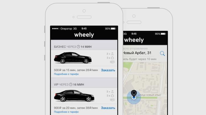 Приложение недели: сервис личных водителей Wheely