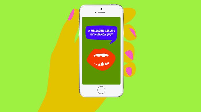 Миучча Прада запустила новое мобильное приложение