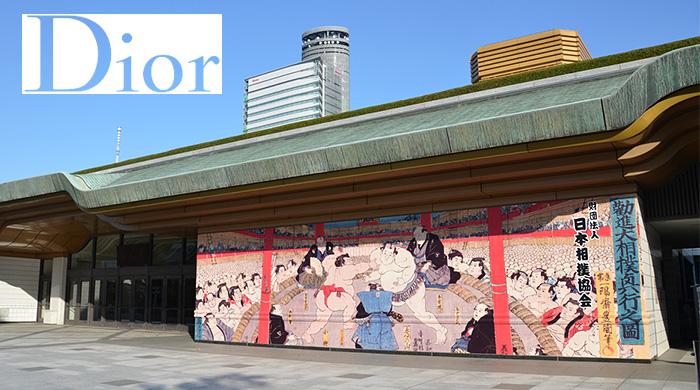 Dior покажут предосеннюю коллекцию в Токио