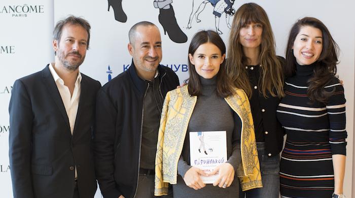 Презентация книги Каролин Де Мегрэ в Москве