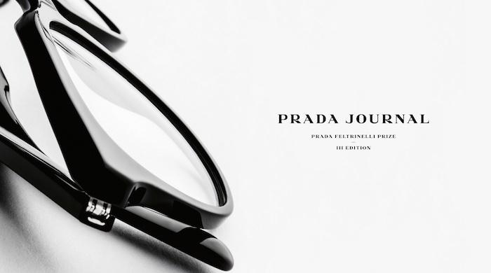 Prada запускает литературный конкурс