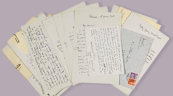 О чем писал Тургенев и как выглядят партитуры Чайковского: ответы у Sotheby's
