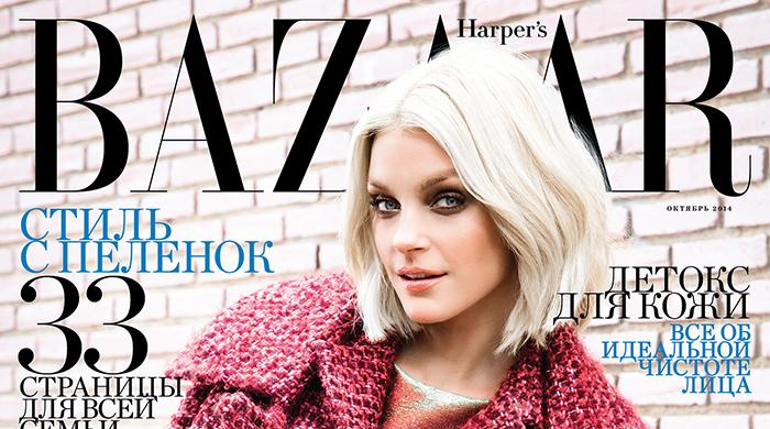 Джессика Стэм на обложке российского Harper's Bazaar