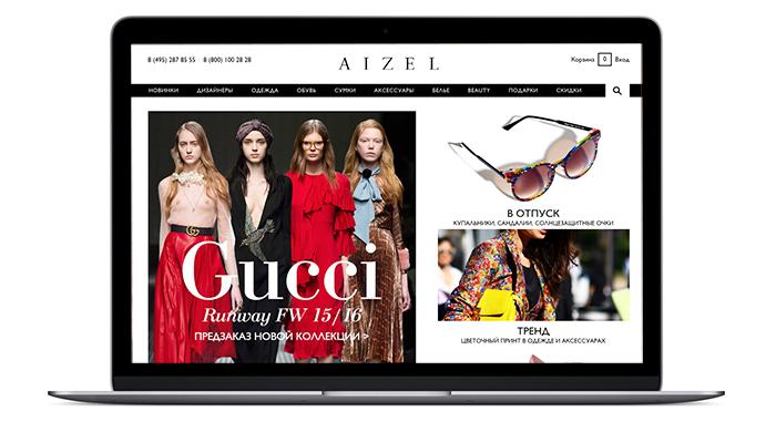 Новый инвестор и собственный журнал: Aizel.ru объявил о больших переменах