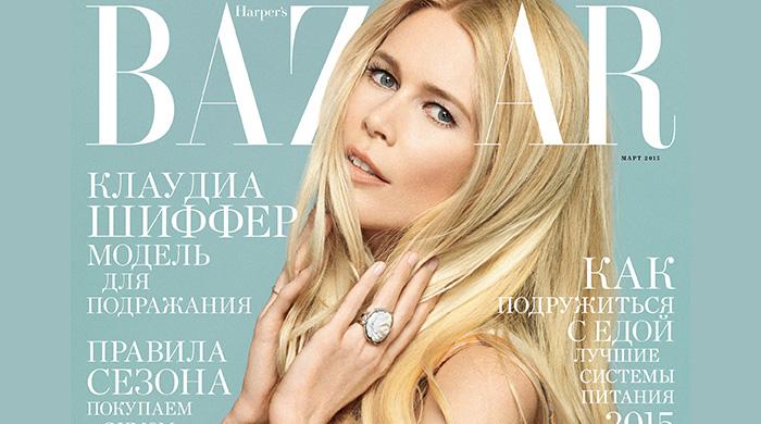 Клаудиа Шиффер для мартовского номера Harper's Bazaar Россия