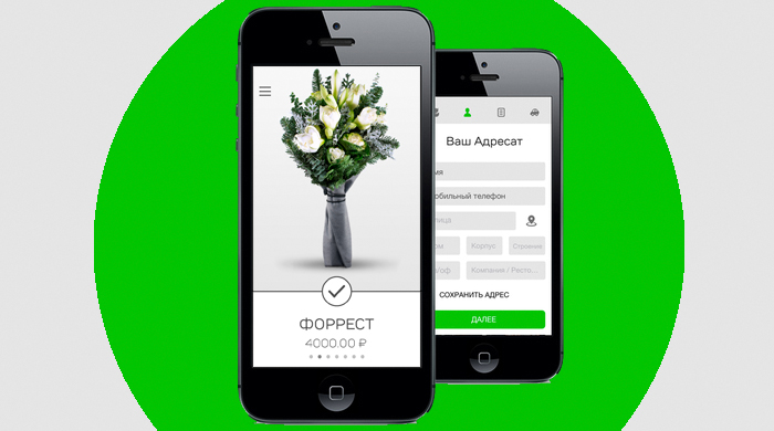 Приложение недели: сервис доставки цветов Garden Poetry