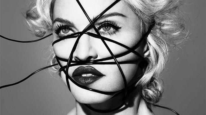 В Израиле арестован хакер, подозреваемый в краже песен Мадонны
