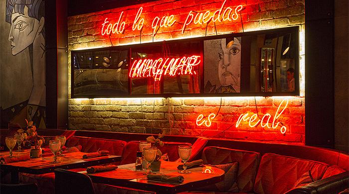 Быки и девы: ресторан испанской кухни Pub Lo Picasso