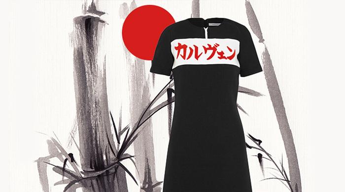 10 вещей в японском стиле